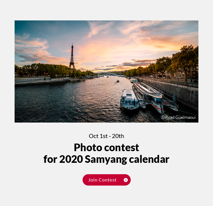Oct 1st - 20th / Photo contest for 2020 Samyang calendar